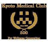 京都メディカルクラブ